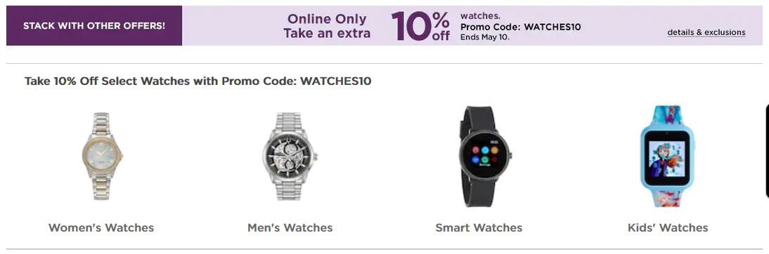 Kohl's Coupons: Extra $10 Off Watches May 2020
