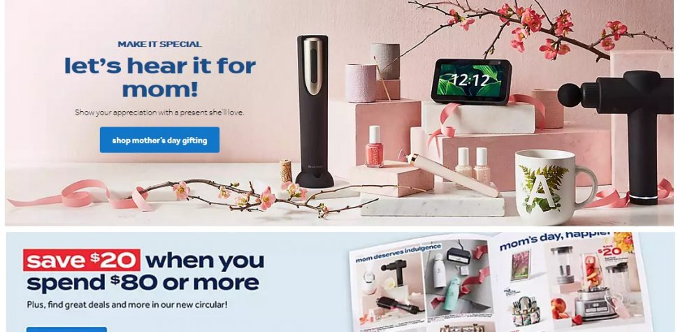 Bed Bath and Beyond Mothers Day Save $20 for $80 or More